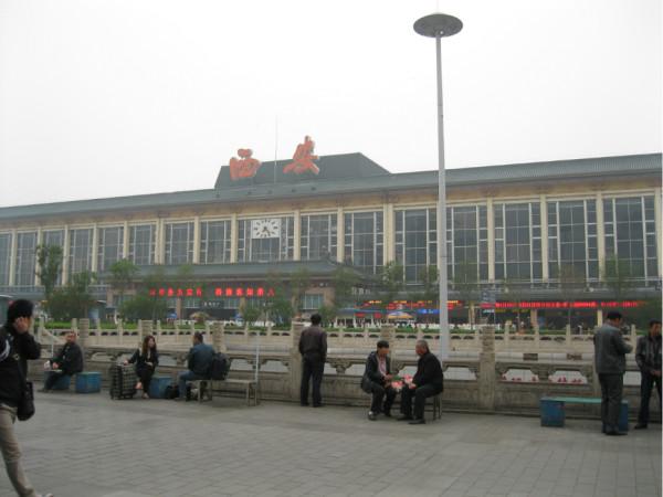 西安火车站603站牌-西安 华山自游行