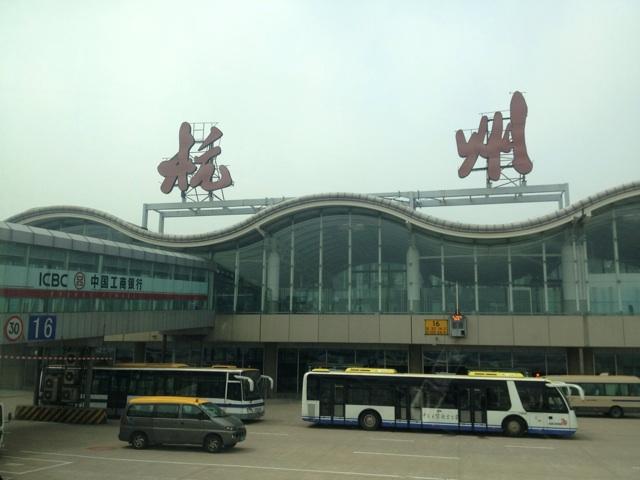 从杭州萧山机场怎么去市区,杭州萧山机场到市区有公交和地铁吗,杭州萧山机场到市区的交通指南