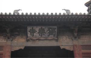 【盘山图片】天津的盘山距离北京只有10分钟车程啊--北务摘葡萄--平谷摘桃--蓟县独乐寺--盘山爬山