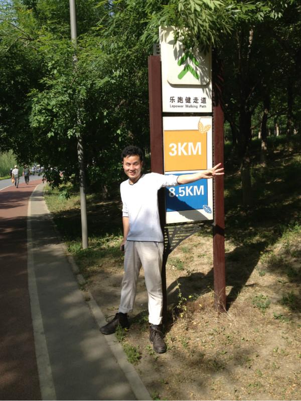 20130601奥森公园跑步 游戏 汉莱自助