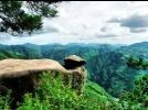 四明山地质公园