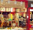 长滩岛购物-