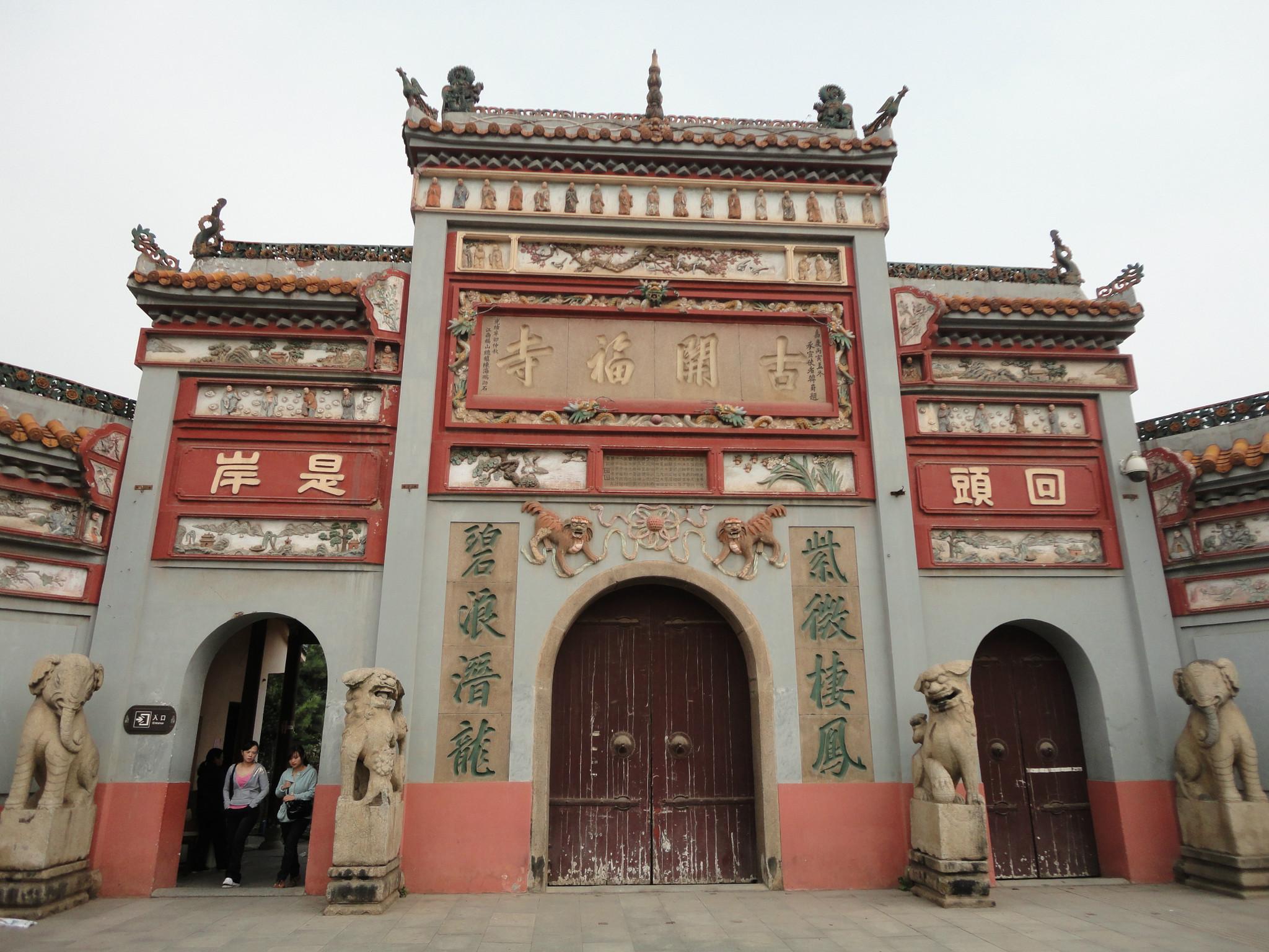 开福区旅游景点,开福区旅游景区,开福区旅游景点推荐