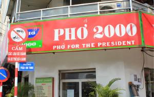 越南美食-Pho 2000