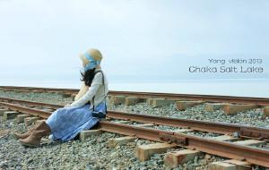【西宁图片】我们行摄在青春的路上——青海 甘肃 陕西行