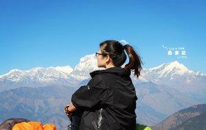 【尼泊尔图片】【一个人,辞职去旅行】西游记——75天的西部之旅:重庆、四川、西藏、尼泊尔、云南!