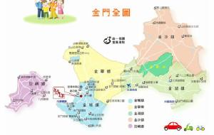 【金门图片】金门民宿选择指南