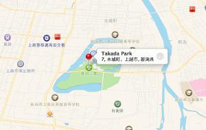 【新潟市图片】日本新潟県上越市-高田公园(日本三大夜樱之一)