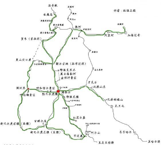 呼伦贝尔市的唯一一个市辖区),海拉尔有火车站 和飞机场,一般都是坐到