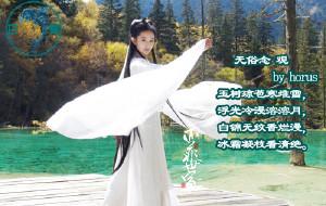 【中国图片】中国文化攻略(不断更新,500篇以上文化攻略连载中)