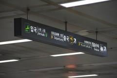 2012年秋天,首尔济州岛9日自由行~攻略美食一起go~