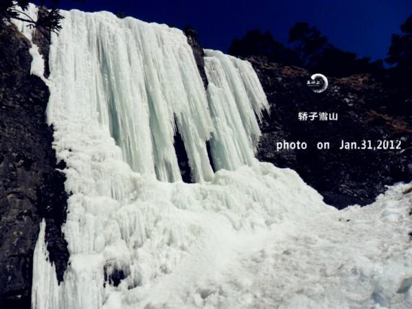 明的绝世美景 轿子雪山