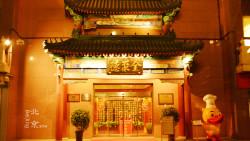 北京美食-全聚德烤鸭店(天安门店)