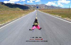 【拉萨图片】在海拔4000米以上说我爱你:22岁搭车去西藏听故事