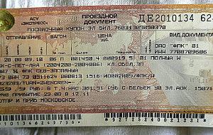 【叶卡捷琳堡图片】广度领略俄罗斯自由行  NO:7