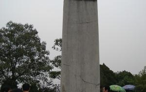 【咸阳图片】印象陕西之四——乾陵