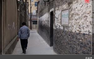 【丹阳图片】寻常巷陌里的百姓人家(丹阳西门大街记游二)