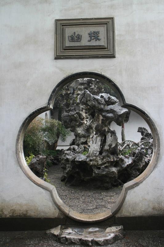 苏州园林之框景
