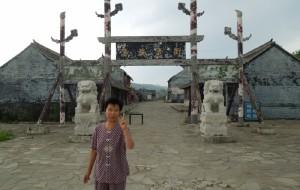 【新宾图片】和妈妈的旅行 抚顺 赫图阿拉城一日游