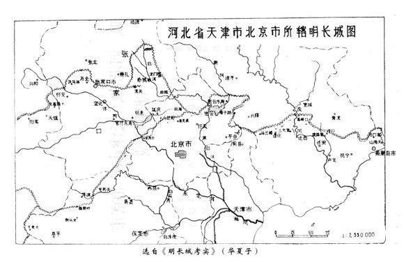 中国古代关口地图