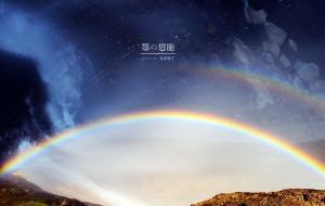 【神农架图片】北纬30度,莫名地吸引(武汉-神农架-恩施)