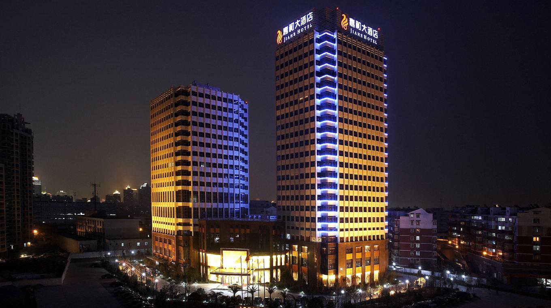 宁波嘉和大酒店预订