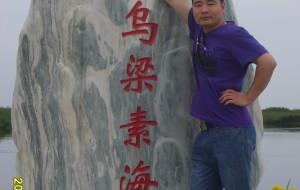 【乌拉特前旗图片】2010年8月内蒙古巴彦淖尔乌梁素海的游走
