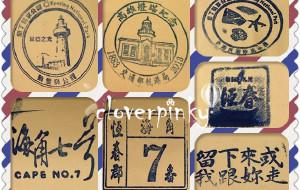 【台中图片】和老爸台湾8日美食,悠闲,怀旧自由行~