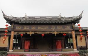 周庄娱乐-古戏台