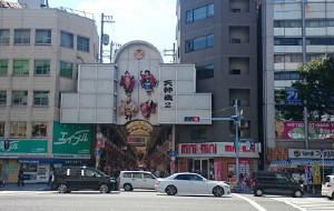 大阪娱乐-天神桥筋商店街