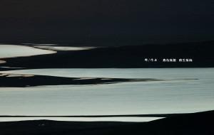 【拉卜楞寺图片】【心有所想,心生所向】——行摄甘南、青海16日