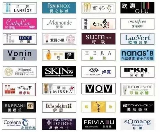 【2018韩国化妆品排行榜】韩国化妆品哪个牌子好,去韩国买什么化妆品好