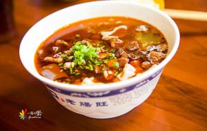 贵州美食-南门口肠旺面(护国路)