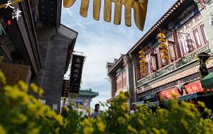 天津美食-古文化街