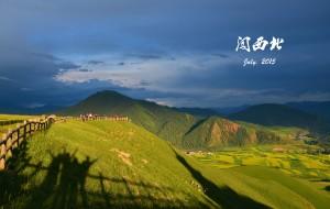 【乌兰图片】【闯西北~★】、青海湖大环线自驾游