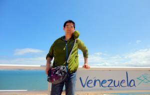 【委内瑞拉图片】2015 生活在别处——委内瑞拉