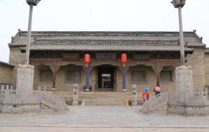 【榆次图片】2015陕西旅游之(三)---漫步常家大院