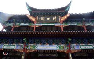 【武汉图片】#花样游记大赛#大江大湖大武汉