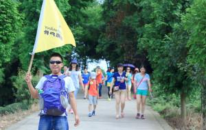 【蒲江图片】【菟小白在路上】走茶马古道,品美味,长滩湖休闲徒步一日游