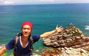 【东西冲图片】【凯@-追寻那纯粹的梦想、单纯的快乐~】徒步穿越最美海岸线&东西冲