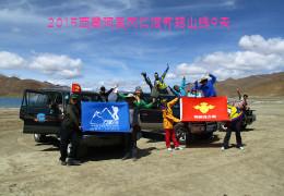 5月下旬西藏阿里冈仁波齐转山线9天【羊湖、日喀则、玛旁雍措、扎达土林、古格王朝等】约伴!!