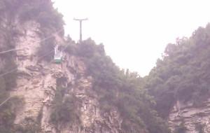 【涪陵图片】#消夏计划#夏天到武陵山国家森林公园看日落、享清凉