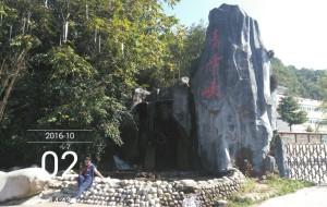【太白县图片】太白青峰峽游记