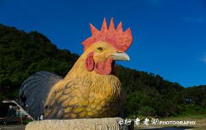 【放鸡岛图片】放鸡岛——海上度假天堂