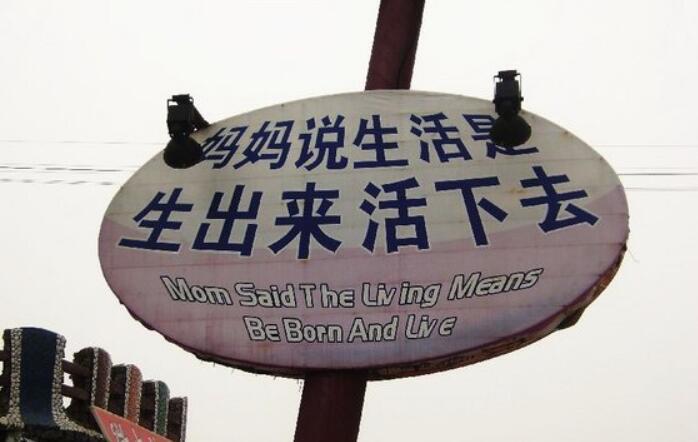 重庆洋人街游玩攻略