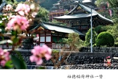 舒舒服服玩九州(福冈、北九州、长崎、佐贺、别府行记)
