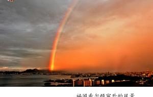 【九州图片】舒舒服服玩九州(福冈、北九州、长崎、佐贺、别府行记)