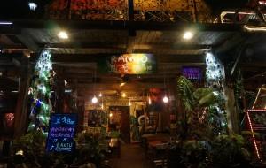 北海娱乐-兰戈酒吧