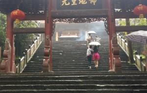 【都江堰图片】佛光普照寺           禅意青峰山