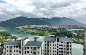 【资兴图片】雾漫小东江,大美高椅岭——湖南郴州之行